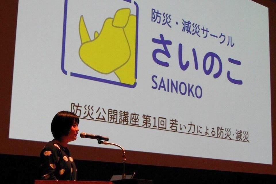 sainoko_08