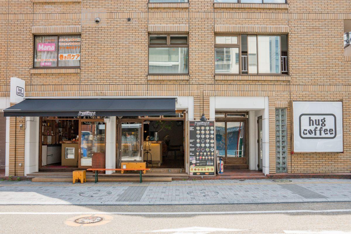 静岡代表コーヒーショップ「hug coffee」 気楽な話し声が絶えない愛され店の理由