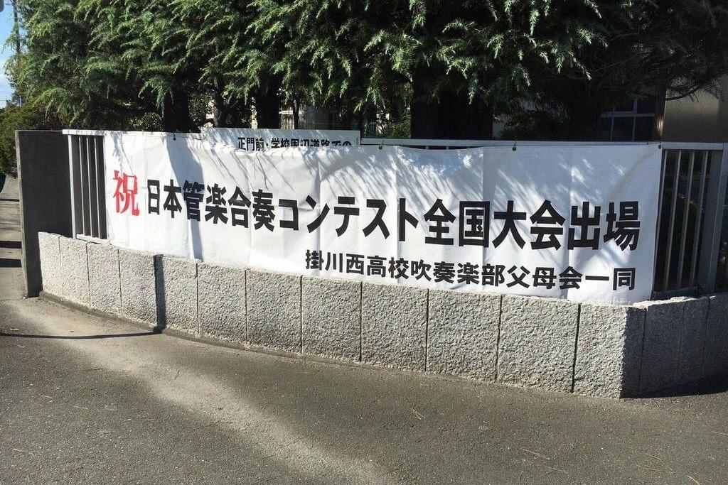 kakegawanishi_03
