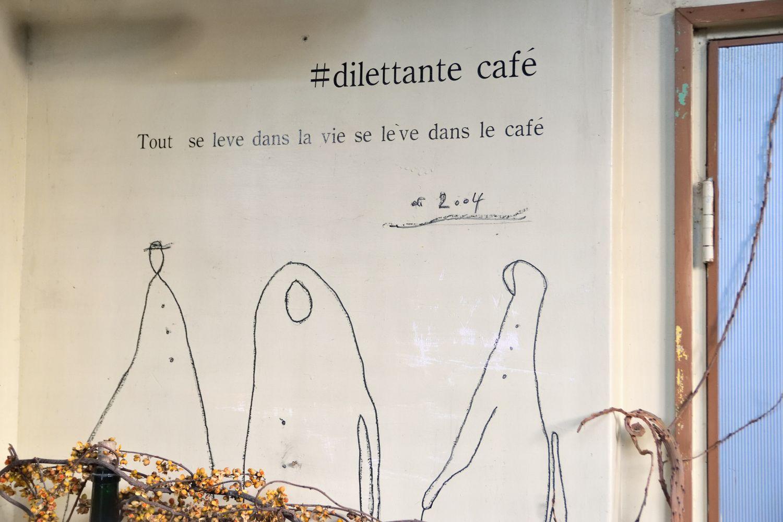 dilettante_18