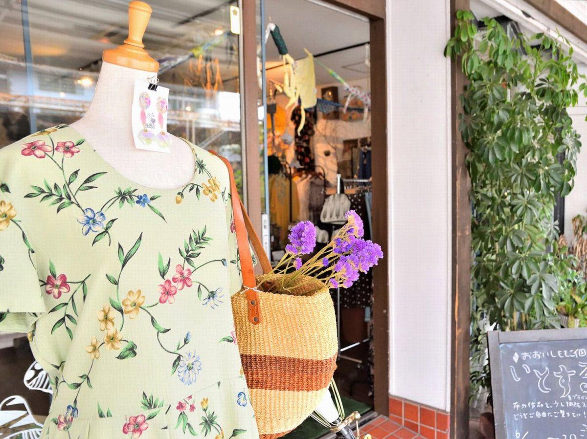 静岡の古着屋&gallery「ものがたりを着るお店choosy」 あなたの日常にきっかけを与える1着を