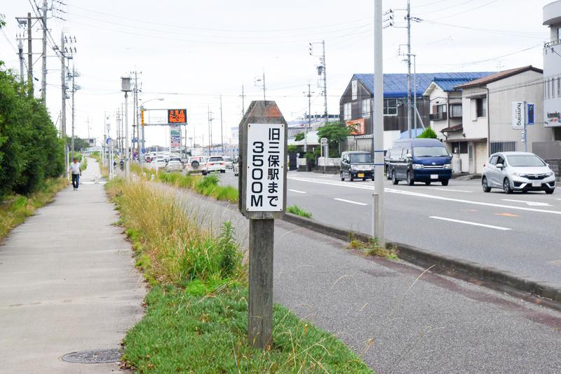 sakuya1 (27)