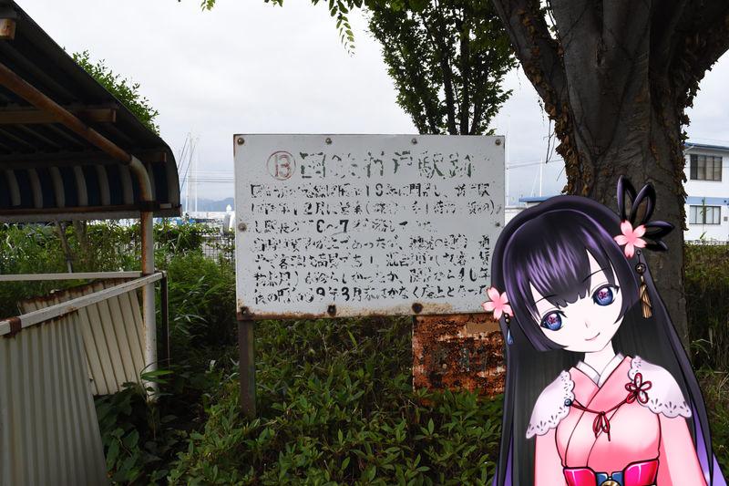 sakuya1 (29)
