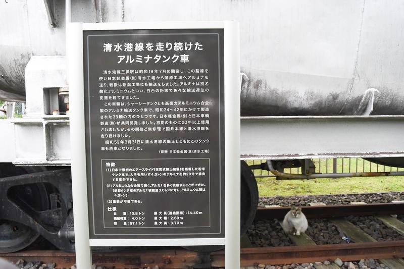 sakuya1 (34)