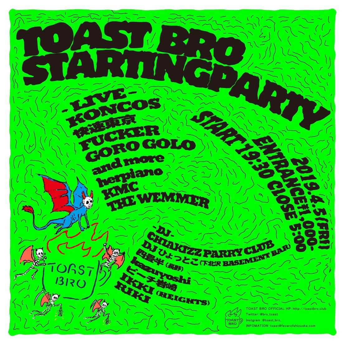 toastbro2