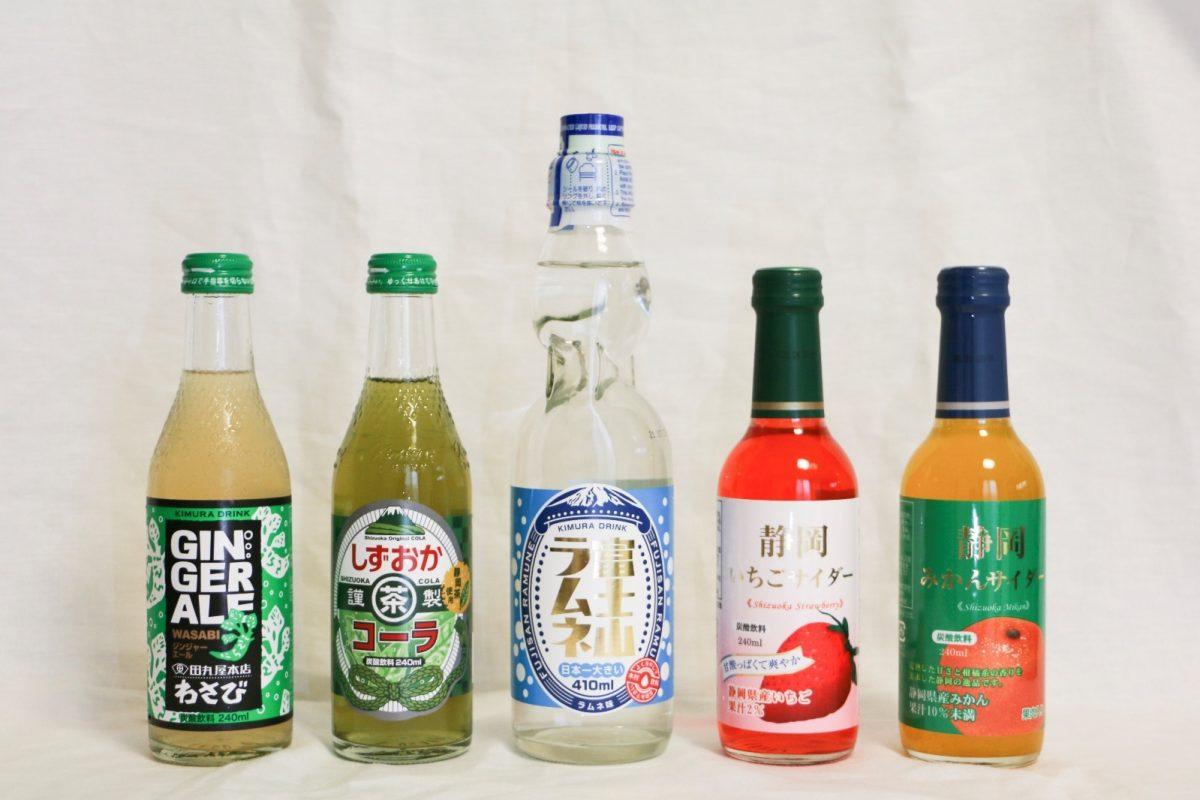《飲み比べレビュー》お茶だけじゃない! 静岡の個性的なご当地ソーダ5選