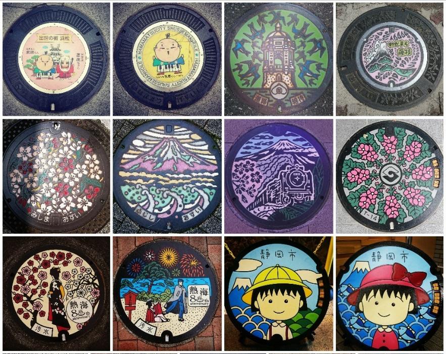 「マンホール蓋」は足元の芸術作品! 街のマンホールを巡り静岡の魅力を再発見