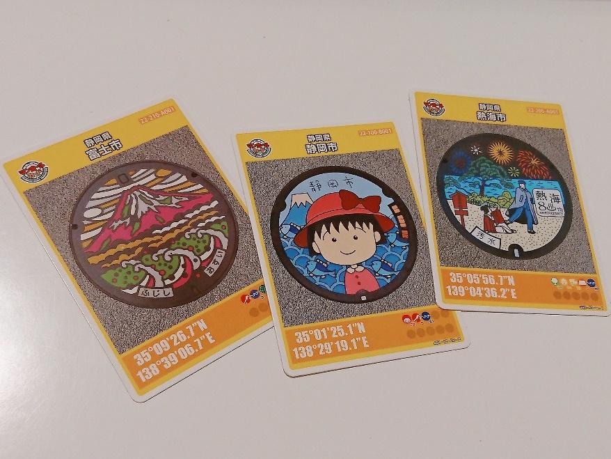 人気上昇中の「マンホールカード」とは?  静岡県でしか手に入らないレアカードを紹介