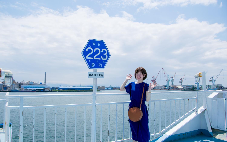 nishi-izu_07
