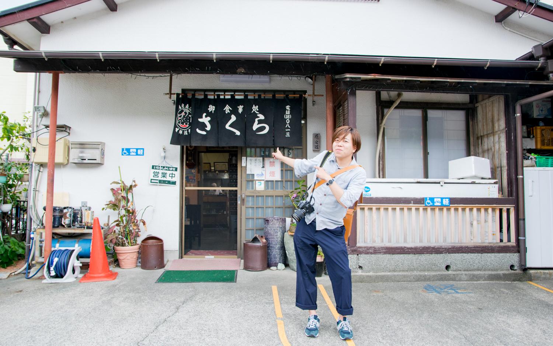 nishi-izu_23