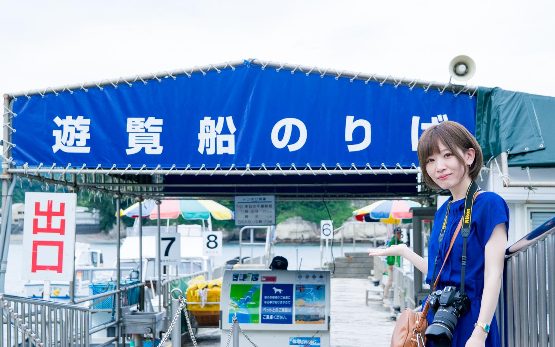 nishi-izu_28