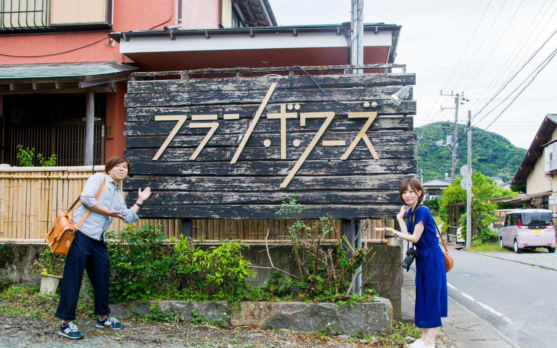 nishi-izu_34
