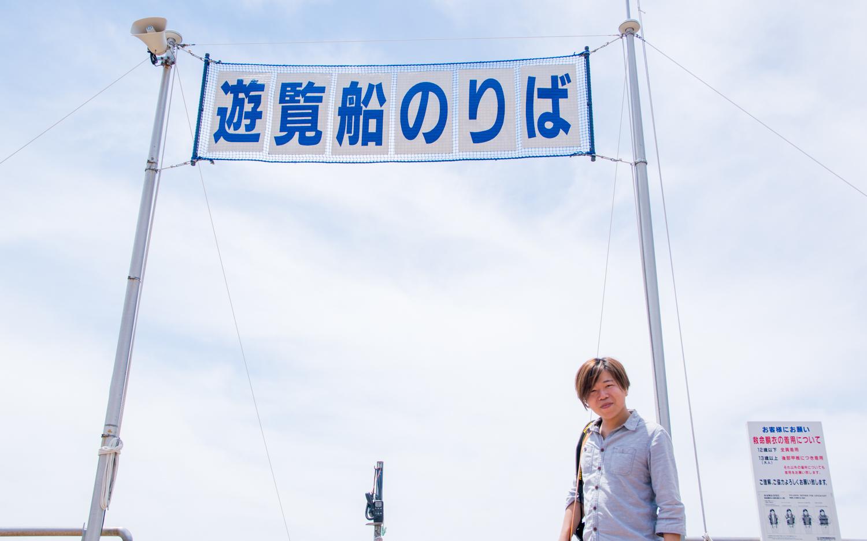 nishi-izu_68