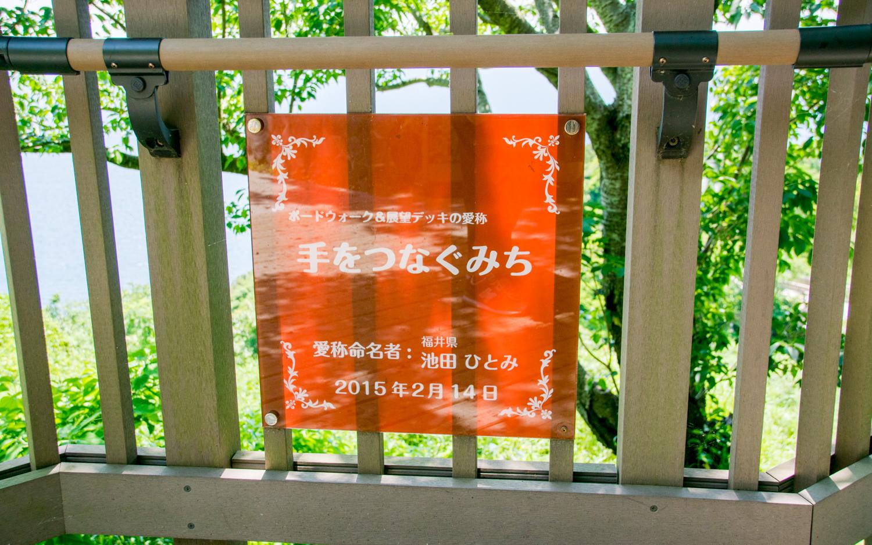 nishi-izu_83